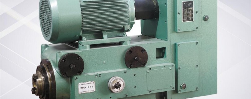 1TX Series Milling Head