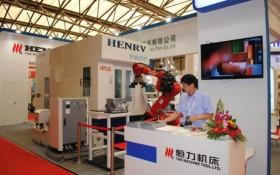公司HPC63伟德betvictor安卓中心参加2014汽车装备展览会