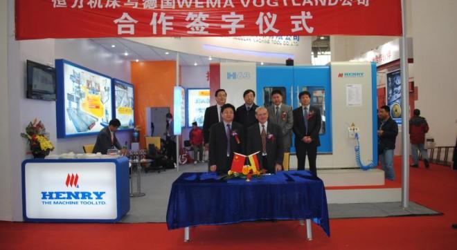 恒力机床与德国WEMA VOGTLAND公司