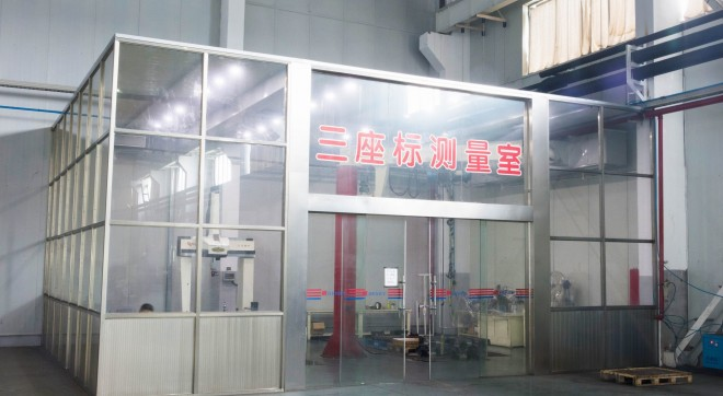 三坐标测量室